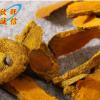乐山川姜黄 无硫 香料咖喱原料 姜黄粉正品中药材批发