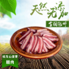 湖南特产厂家批发农家柴火烟熏500g五花腊肉 农家自制土猪腊肉