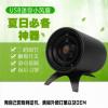 厂家直销USB双叶迷你冷风扇加冰晶智能触控风扇微商礼品一件代发