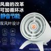 厂家直销USB双叶迷你冷风扇加冰晶智能触控静音大风微商礼品批发