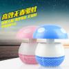 厂家直销 蘑菇款环保吸入式家用USB驱蚊led灭蚊灯蘑菇头灭蚊灯