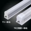 led日光灯T8t5分体一体化led日光灯管LED照明节能灯管