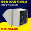 WEXD边墙式轴流风机 防爆边墙风机 边墙壁式通风机排风机定制