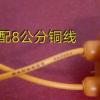 厂家直销带铜线小号黄色包胶陶瓷防水灯头悬吊式大棚加温三防灯头