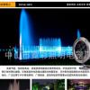 大功率LED水底灯 3W水底灯 水下灯 喷泉灯户外防水亮化灯具
