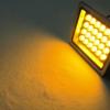 厂家直销 24W户外防水投光灯 LED隧道投光灯 景观远程射灯投光灯