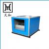 长期供应 HTFC内置型消防柜式离心风机 价格便宜