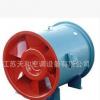 消防高温排烟风机 江苏消HTF消防风机