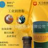 厂家直销锂基脂 高温润滑脂 通用脂 黄油 滚动 轴承润滑脂现货