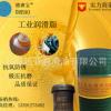 厂家直销 国标3号二硫化钼锂基脂工业润滑脂黄油 现货促销