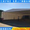 定做太仓市移动仓库雨棚 公司厂房活动折叠推拉篷 可伸缩折叠雨蓬