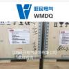 VD4电气分闸信号的辅助开关 (>=30ms) [S7]