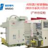 VD4闭锁电磁铁 110VDC/AC [Y1]