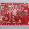 直批PCB单面 双面 刚性 线路板 电路板 FR4电路板 线路板