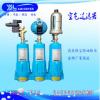 厂家销售空气过滤器 高效空气过滤器 净化高效空气过滤器