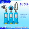 压缩空气过滤器XF3-002 二立方3级过滤