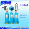 压缩空气过滤器XF7-002 2立方7级过滤