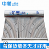 大容量不锈钢太阳能热水器家用 56支管速热储水式热水器配件批发