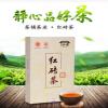 湖南洞口县红砖茶
