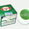 百草霜20g/瓶台百草霜厂家批发招商OEM加工