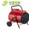 380V30KW工业暖风机 工业暖风机 浴室暖风机 工厂取暖器