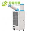 工业移动空调 移动冷气机 点式局部降温岗位空调 室外空调 SAC-45