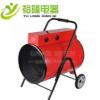 380V15KW工业暖风机 工业暖风机 浴室暖风机 工厂取暖器