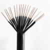 控制电缆厂家 KVVR 0.5*4C KVVP4*0.5 KVVRP 4*0.5 现货销售
