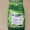 贡茶皇茶用台湾进口品质茶叶 充和特级茉香绿茶 特级茉香绿茶包邮