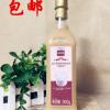 博多益生菌发酵风味饮料(浓缩型) 博多家园益生菌 900g包邮