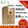 成田可乐糖浆浓缩商用麦当劳KFC碳酸可乐机专用20升原浆糖浆包
