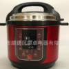 电压力锅工厂直销5L智能高压锅小家电会销礼品高压电饭煲正品