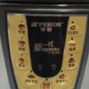 电压力锅特价电饭煲马帮礼品压力煲新一代微压电饭锅厂家批发