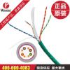 唯康厂家直销 6类非屏蔽网线 六类千兆优质无氧铜工程网络双绞线