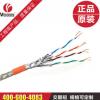 厂家直销 国标过测试网络线 优质无氧铜七类屏蔽网线 双绞线