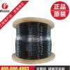 厂家直销室外通信电缆 25对50对100对大对数电缆 无氧铜通讯电缆
