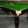 桌球台台球黑8标准美式台球桌家用成人16彩台球案子