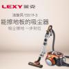 莱克洁旋风T3519-3家用能擦地板不留垢强力吸尘器遥控调速静音