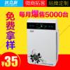 空气净化器 家用智能负离子除甲醛除烟除尘PM2.5厂家直销OEM