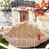 内蒙农家特产 新黄米面 糕面油炸糕 素糕面 食用糕面5斤/袋
