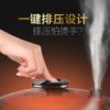 Midea/美的 MY-QC50A5电压力锅微电脑式双胆5L智能家用高压锅正品