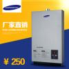 厂家低价供应德兰宝12升强排热水器恒温热水器天然气热水器