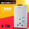 厂家低价供应优质6-7升德兰宝品牌冬夏型/烟道/强排/燃气热水器