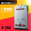 厂家低价供应6-10升德兰宝品牌/烟道/强排/数码恒温/天燃气热水器