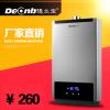 厂家低价供应10升德兰宝品牌/强排热水器恒温热水器天然气热水器
