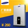 厂家低价供应优质德兰宝拉丝12升烟道/强排/数码恒温/天然气热水