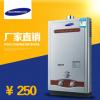 厂家低价供应优质三星12升拉丝/烟道/强排/数码恒温/天然气热水器