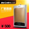 供应优质德兰宝拉丝12升天然气/烟道/强排/数码恒温/燃气热水器