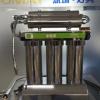 深圳厂家供应巴马泉磁化活水机 家用厨房学校净水器设备批发