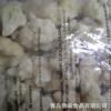 优质冷冻蔬菜制品 冷冻白花菜 物美价廉 新鲜上市 欢迎来电